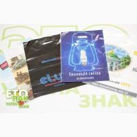Полиэтиленовая и бумажная упаковка, продукция