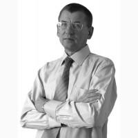 Адвокат А.В. Шпить юридические услуги опытного адвоката