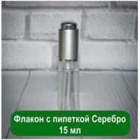 Бутылка с пипеткой купить украина