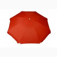 Зонт торговый, садовый