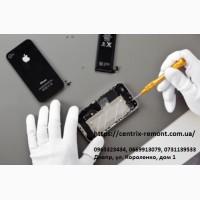 Ремонт мобильных телефонов в Днепре