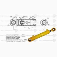 Гидроцилиндр Кун ГЦ 80-40-400 с Подшипниками на ШС