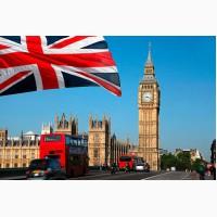 Туристическая, гостевая, студенческая виза в Великобританию