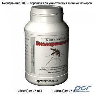 Біоларвіцід-100 - порошок для знищення личинок комарів