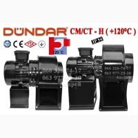 Центробежные вентиляторы DUNDAR серии H (до +120 C)