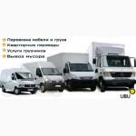 Грузоперевозки по ДНР, в Украину, Россию и обратно / Грузчики