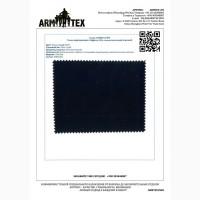 Ткань Таффета 190Т