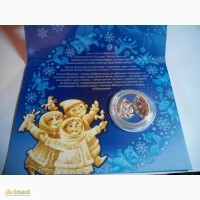 Монета Ко дню Святого Николая в подарочном буклете