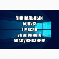 Установочная загрузочная мультизагрузочная USB флешка Windows Виндовс