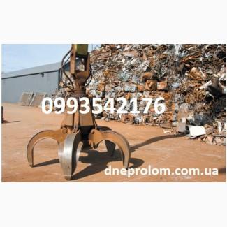 Купим металлолом по высокой цене