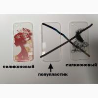 Чехол на iphone 7 с принтом