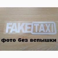 Наклейка на авто FakeTaxi Белая светоотражающая