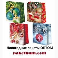 Пакеты новогодние 2020 купить оптом Харьков, Украина