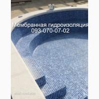 Отделка бассейна пленкой ПВХ в Харькове