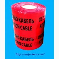 Услуги литья пластмасс, производство пластиковых изделий и пресс-форм