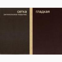 Фанера ФСФ ламинированная 9, 5х1250х2500 мм темно-коричневая, Харьков доставка