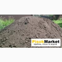 Замовити грунт в Луцьку на підсипку ям котлованів глина Будь-які об#039;єми