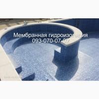 Монтаж пленки (лайнер) для бассейнов в Запорожье