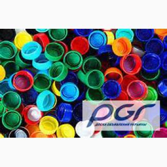 Покупаем лом полимеров дробленный полистирол УПМ, лом полипропилен (ПП