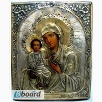 Получить разрешение на вывоз иконы из Украины