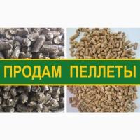 Купить Пеллеты Древесные 6-8 || Пеллеты Киев Art-ecofuel ООО Алион-Трейд