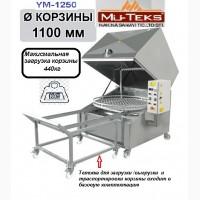 MY-1250 Mü-teks Makina Установка для мойки деталей двигателей и автомобильных агрегатов