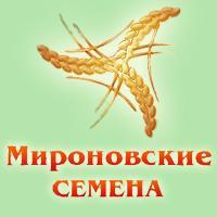 Семена сои - Максус; Ультра; Монро; Сенсор, 1 репродукция