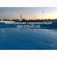 Реконструкция бассейнов, ремонт в Приморске