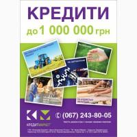 До 500 000 грн