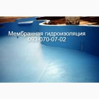 Гидроизоляция бассейнов, резервуаров в Скадовске