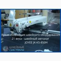 Программируемый швейный автомат JOYEE JY K5-850H