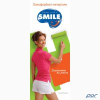 Продукция торговой марки SMILE и Барва
