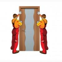 Замінити Міжкімнатні Двері Без Коробки Дверей
