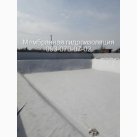 Гидроизоляция резервуаров в Харькове