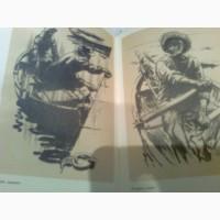Э.Хемингуэй. Прощай, оружие.Фиеста. Старик и море 1988. Москва