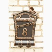 Почтовый ящик Бабочка с адресом, номером дома и трубой для газет