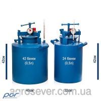 Автоклав для домашнего консервирования цена от 1350 грн