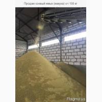 Продам Соевый Жмых (Макуха, Шрот) с НДС, протеин 44-46%