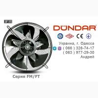 Осевые настенные вентиляторы DUNDAR серии FM / FT