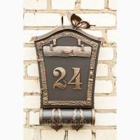 Почтовый ящик Бабочка с номером и трубой для газет