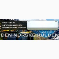 Норвежская фирма климатической и отопительной техники Леберг
