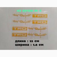 Наклейка на ручки авто 8 Желтая ( светоотражающий эффект )