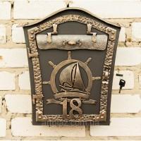 Почтовый ящик Море