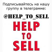 Скупка, выкуп бу (старого), кухни, мягкая мебель - шкафа купе Одесса