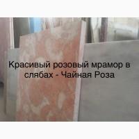 Технические и эстетические свойства мрамора