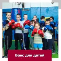 Тренировки по боксу, бокс для детей и взрослых в Херсоне