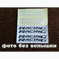 Наклейки на ручки, дворники авто Racing Черная и Белая светоотражающая 4 шт