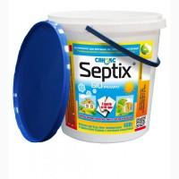 Биопрепарат Bio Septix для очистки выгребных ям, 8 пакетов, 400 грамм