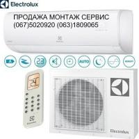 Установка, продажа Electrolux Atrium NEW EACS-07HAT/N3 купить Киев, Ирпень, Бровары цена