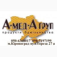 АМЕДА ГРУП мед оптом закупівля. Черкаси та область